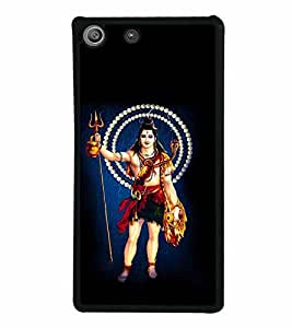 Lord Siva Back Case Cover for SONY XPERIA M5