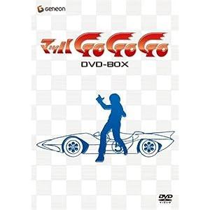 マッハGOGOGO DVD BOX