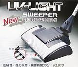 UVライトスイーパー ブラック / 盛商実業