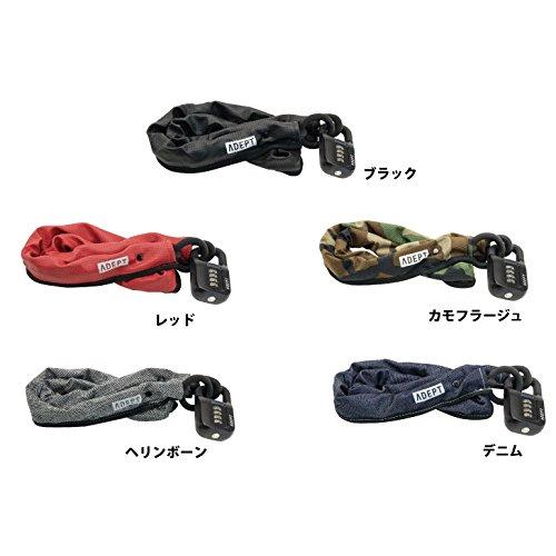(ADEPT/アデプト)(自転車用鍵/ロック)FAB 511 カモフラージュ