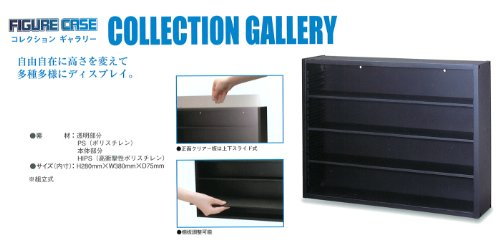 Collection / Gallery 48