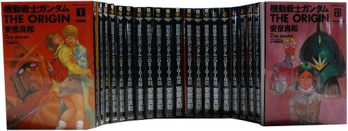 機動戦士ガンダム THE ORIGIN  1-21巻 セット (角川コミックス・エース)