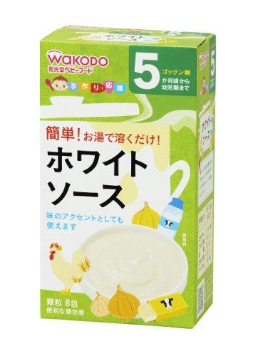手作り応援 ホワイトソース (3.5g×8包)×6個