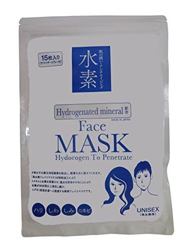 真水素フェイスマスク