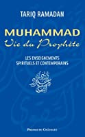 Vie du proph�te Muhammad (Spiritualit�)