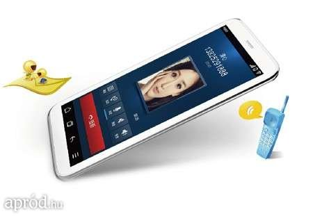 SIMフリー3G Phone callタブレット 6.5インチ Sanei G605 (3G + GSM ) / Android 4.2 / Dual Core 1.0Ghz / 4 GB / 3.0Mpx /
