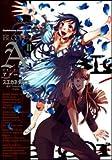 BLOOD A / スエカネ クミコ のシリーズ情報を見る