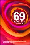英文版 69 シックスティナイン 【新装版】 - Sixty-Nine
