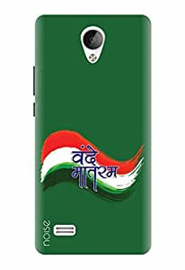 Noise Designer Printed Case / Cover for Vivo Y21L / Quotes/Messages / Vande Mataram Design