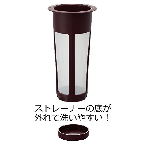 Hario Water Brew Coffee Pot