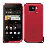 AQUOS PHONE st SH-07D docomo [RED]