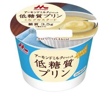 森永 アーモンドミルクでつくった低糖質プリン ミルクカスタード 10個