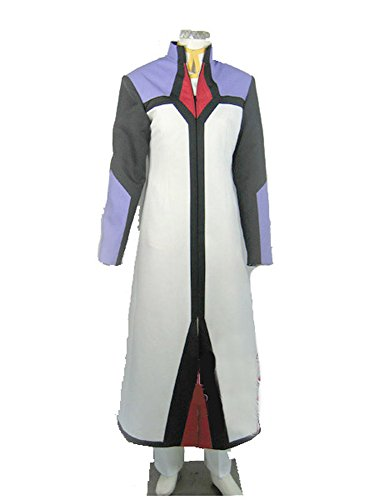 [Japan Cosplay] Mobile Suit GUNDAM SEED DESTINY Lacus Clyne Chairman Costume Mens
