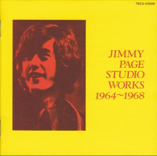 スタジオ・ワークス 1964-1968