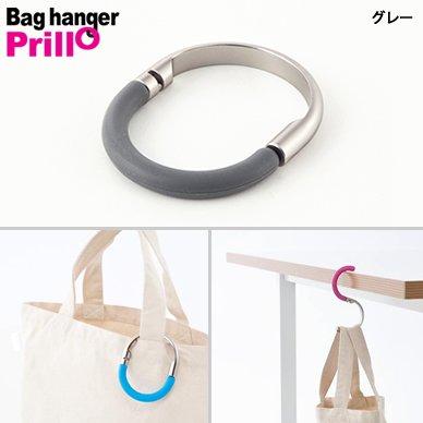 人気のバッグハンガー樹脂を流しこんでデコ☆キュートなバッグホルダー(