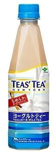 伊藤園 TEAS' TEA ヨーグルトティー
