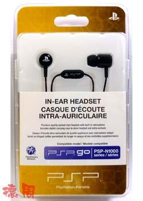 Casque d'écoute intra-auriculaire pour PSP