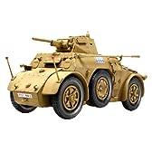 タミヤ 1/48 スケール限定シリーズ イタリア装甲偵察車 AB41