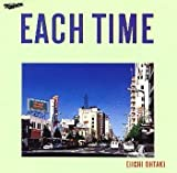 EACH TIME(大滝詠一)