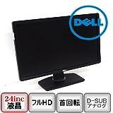 【中古ディスプレイ】DELL P2412H - 24インチ(B0608M160)