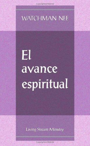 Avance espiritual, El (Spanish Edition)