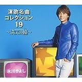 ���̾�ʥ��쥯�����19~��ŷ��Ʒ~(A������)(��������)(DVD��)