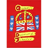 Diamond Jubilee Tea Towel (Each)by Elgate