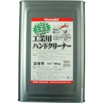 工業用ハンドクリーナー 詰替え用缶