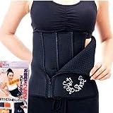 4 Steps Weight Sweat Sauna Loss Slimming Belt Pelvis Correction Tummy Waist Slim Body Belt For Waist Size 28 to 30 inches AOSTEK(TM)