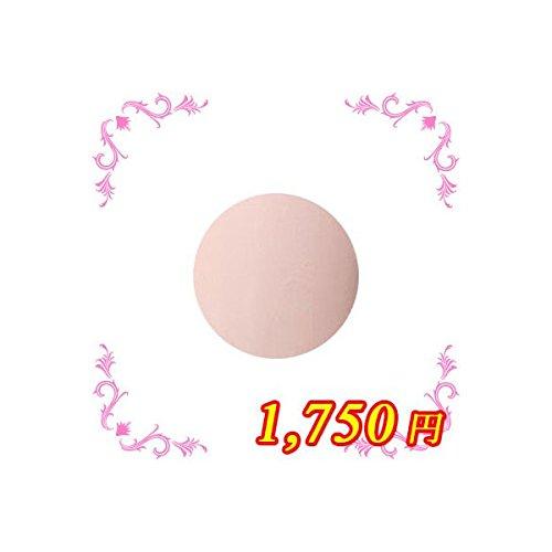 ing シーソー PKー002 4g