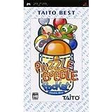 パズルボブルポケット TAITO BEST