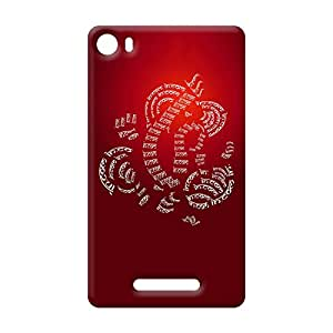 100 Degree Celsius Back Cover for Micromax Unite 3 (Ganesh Printed)