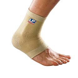 LP ELASTIC ANKLE SUPPORT, MEDIUM (GREY)