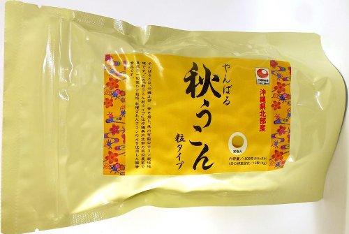ウコン堂 やんばる 秋ウコン 粒 1500粒 ×1袋