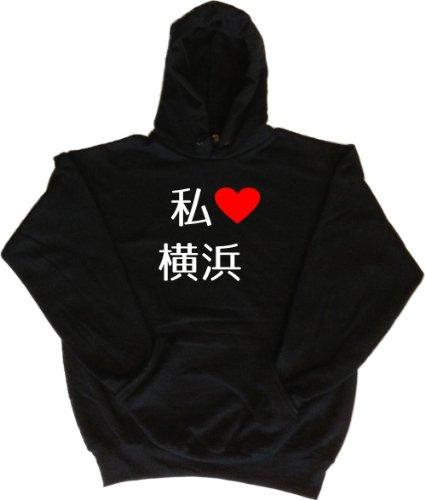 (テツリーデザイン) TeeTreeDesigns 私は 横浜 を愛して ブラック フーディ (ホワイト プリント)-Medium