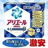 【P&G】 【アリエール】 サイエンスプラス7 0.9kg(粉末洗剤) ×10個セット