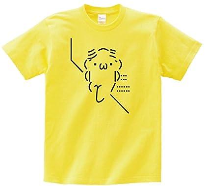 また髪の話してる 半袖Tシャツ イエローXL