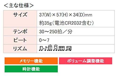 Metr/ónomo bater/ía de litio Seiko DM51SE