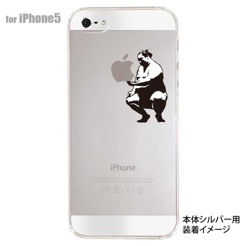 Clear Arts 相撲 ごっつあん 横綱 関取 国技 両国 力士 Apple iPhone5 iPhone5s ケース カバー スマホケース クリア iphone5 ケース iPhoneケース アイフォン5 iPhone 5 スマホ アイフォーン5ケース アイフォン5 ihone ハードケース アップル ip5 ip5s