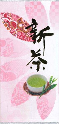 2015新茶 農家直送 嬉野茶 特上(100g)