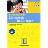 """Langenscheidt Chinesisch in 30 Tagen - Set mit Buch und 2 Audio-CDs: Der kompakte Sprachkurs f�r Mandarin (Langenscheidt Selbstlernkurse ... in 30 Tagen"""")von """"De-an Wu Swihart"""""""