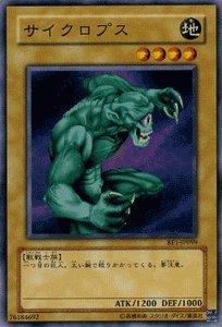 遊戯王カード 【 サイクロプス 】 BE1-JP099-N 《ビギナーズエディション1》
