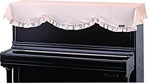 Yamaha piano top cover utcvbg for upright piano made in japan for Yamaha upright piano cover