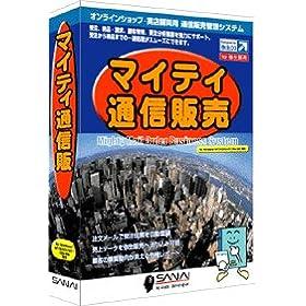 【クリックで詳細表示】Amazon.co.jp | マイティ通信販売3 10ライセンス for Pervasive PSQL v10 Server | 通販