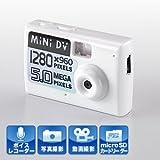 サンワダイレクト トイカメラ デジタル USB接続 写真&動画&ボイスメモ 対応 ホワイト 400-CAM007W