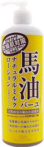 Rossimoistad horse oil natural milk lotion 485 mL