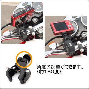 カメラマウント バイク 自転車 にカメラを固定 取り付け 装着