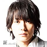 for no one-flumpool