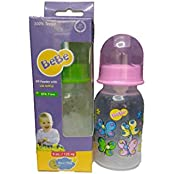 FEEDING BOTTLE 5oz. / 125 Ml