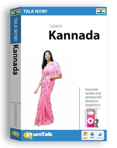 EuroTalk Interactive - Talk Now! Learn Kannada
